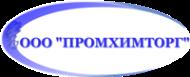 ООО ПРОМХИМТОРГ